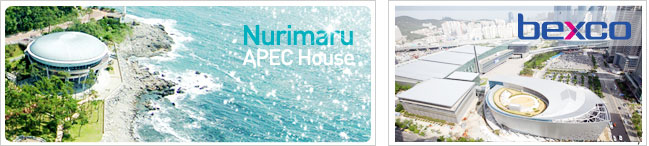 Nurimaru APEC House, BEXCO photo